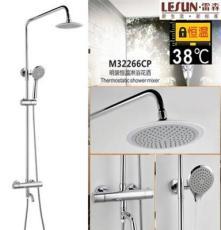 雷森衛浴 批發 恒溫淋浴花灑套裝 全銅防燙智能雨淋花灑 三功能