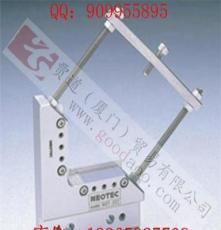 荣制机NEOTEC  线切割系统ワイヤーカッ WST-201 WST-201