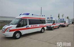喀什地区120救护车出租-随租随到