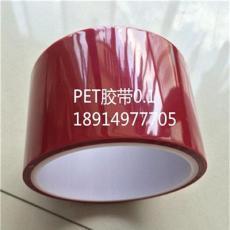 特价供应PET枣红高温胶带 散热过滤网泡沫铁镍