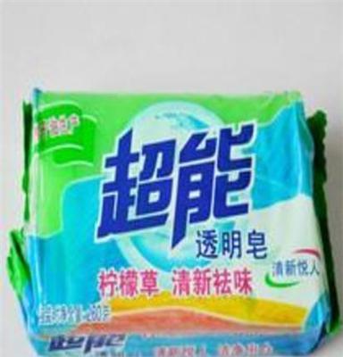 供应超能洗衣皂