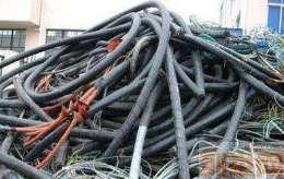 怒江3x70电缆回收-报废电缆回收