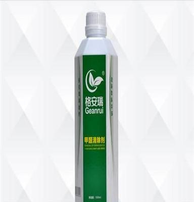 格安瑞甲醛清除剂有效去除甲醛、苯、TVOC等室内污染物清除甲醛