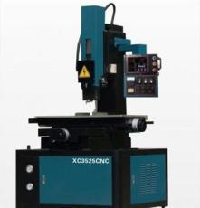 台湾精密型数控全自动穿孔机XC3525CNC