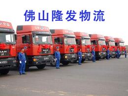 顺德区龙江镇到泽州县家具物流专线服务直达