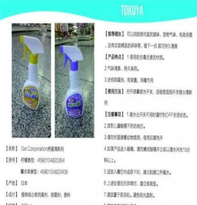 北京惠新里日本进口零食朝阳区惠新西街物美店招商/日本得の屋