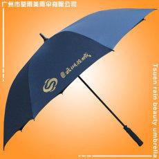 雨傘廠生產云湖花城高爾夫雨傘