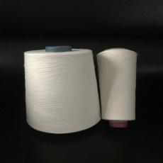 棉羊毛纱90/10混纺纱30支现货