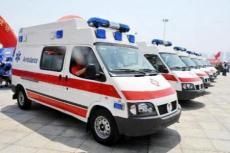 張家界長途120救護車出租電話聯系