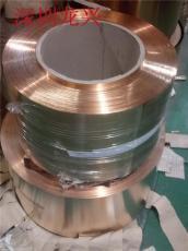 C50700銅合金進口銅材