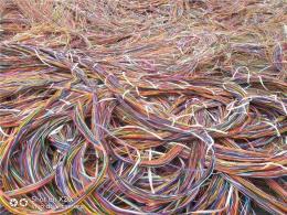 哈密3x95铝电缆回收-3芯600电缆回收
