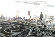 毕节3x300电缆回收-整条电缆回收