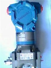 美国罗斯蒙特Rosemount压力变送器-深圳市最新供应