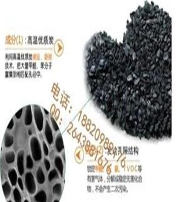 批发 50G竹炭包 空气净味包 除味包 竹炭吸味包 空气净化用品