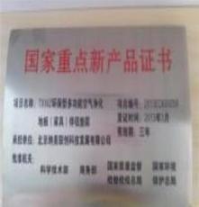 石家庄室内空气检测收费标准