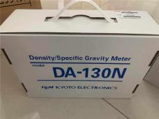 DA-130N密度计日本KEM液体比重计DA-130N