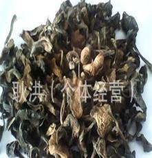 东北野生松蘑 东北干蘑菇 特极 纯山货 产地直销