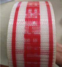 上海厂家直销印刷玻璃纤维胶带