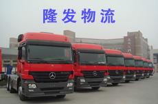 顺德区龙江镇到长岛县家具物流专线服务直达
