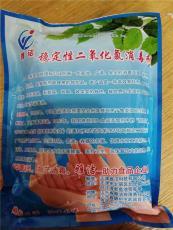 海鮮市場二氧化氯消毒劑 雅潔海鮮市場消毒