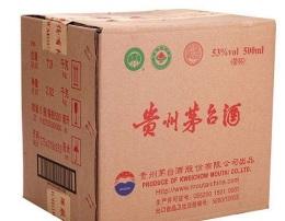 茅臺酒50年回收回收茅臺酒空瓶子