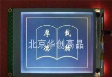 供應維修型號VP20468-SC-HT-LED04(VP20468-01)液晶屏