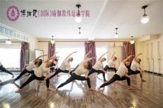 沈陽專業瑜伽教培沈陽瑜伽培訓多少錢
