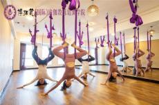 沈陽瑜伽教練培訓班極速瘦身瑜伽招生中