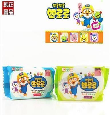 韩国进口正品 pororo小企鹅儿童洗衣皂 肥皂 bb皂内衣皂