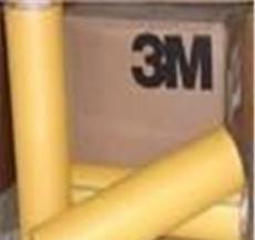 广东省M双面胶带广州市M双面胶带越秀区M胶带