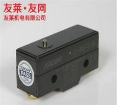 ZG-B進口凱昆微動開關-細按鈕友萊友網現貨銷售-杭州市新信息