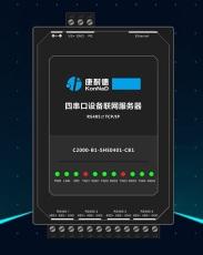 C2000-B1-SHE0401-CB1四串口設備聯網服務器