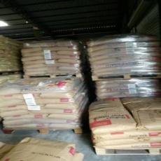 泰州直營PC 塑料PC沙特DF 20FR ECO BK8167