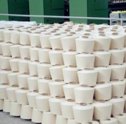 茶山回收织带厂库存多少钱一斤