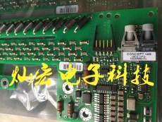供应IGBT驱动板1SD210F2-FZ400R65KE2