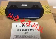 供应IGBT驱动板ISO5125I-65 1SO51251-65