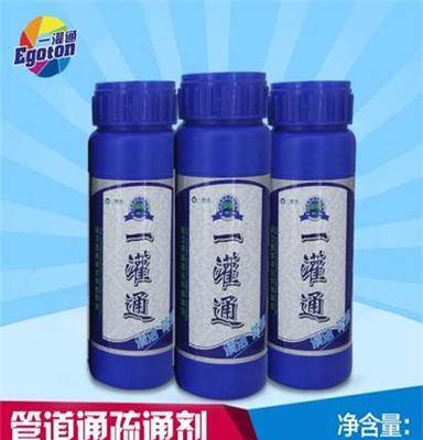 管道通堵好产品,必选渭南一灌通清洁杀菌除臭