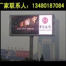 全彩電子屏價格-深圳市最新供應