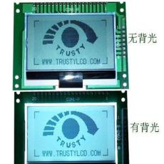 LCD液晶顯示模塊12864-深圳市最新供應
