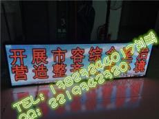 全彩公交車LED后窗屏