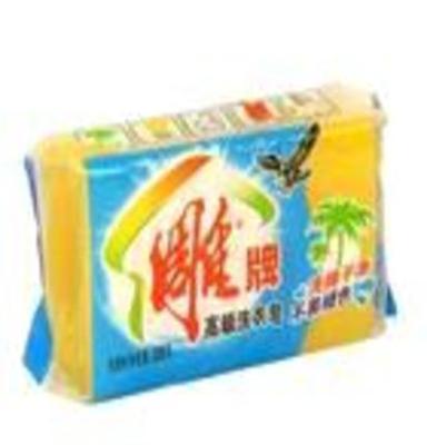 雕牌超能天然皂粉1600g/6元每件6包35元l