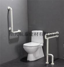 供應L型多功能輔助扶手座便器淋浴房安全扶手