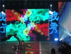 LED户外全彩大屏幕供应商价格、