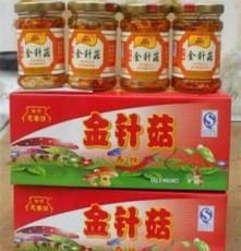 厂家直销瓶装香辣食用金针菇