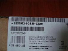 6ES7356-4BM00-0AE0