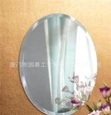 深加工镜子、玻璃镜、卫浴镜,化妆镜、居家挂镜、浴室镜