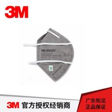 3M9042V去甲醛去异味防雾霾油漆味口罩