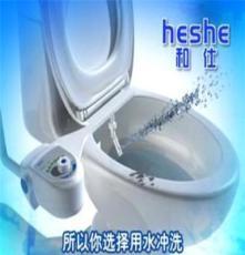 索雅 廠家直銷衛浴贈品 和仕便后沖洗器/潔身器