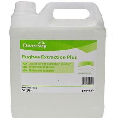 庄臣丽洁低泡地毯清洁剂 消毒剂 浓缩强力 去污除味剂洗地毯水
