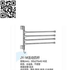 供應廣東凱迪克專業生產各類不銹鋼毛巾桿